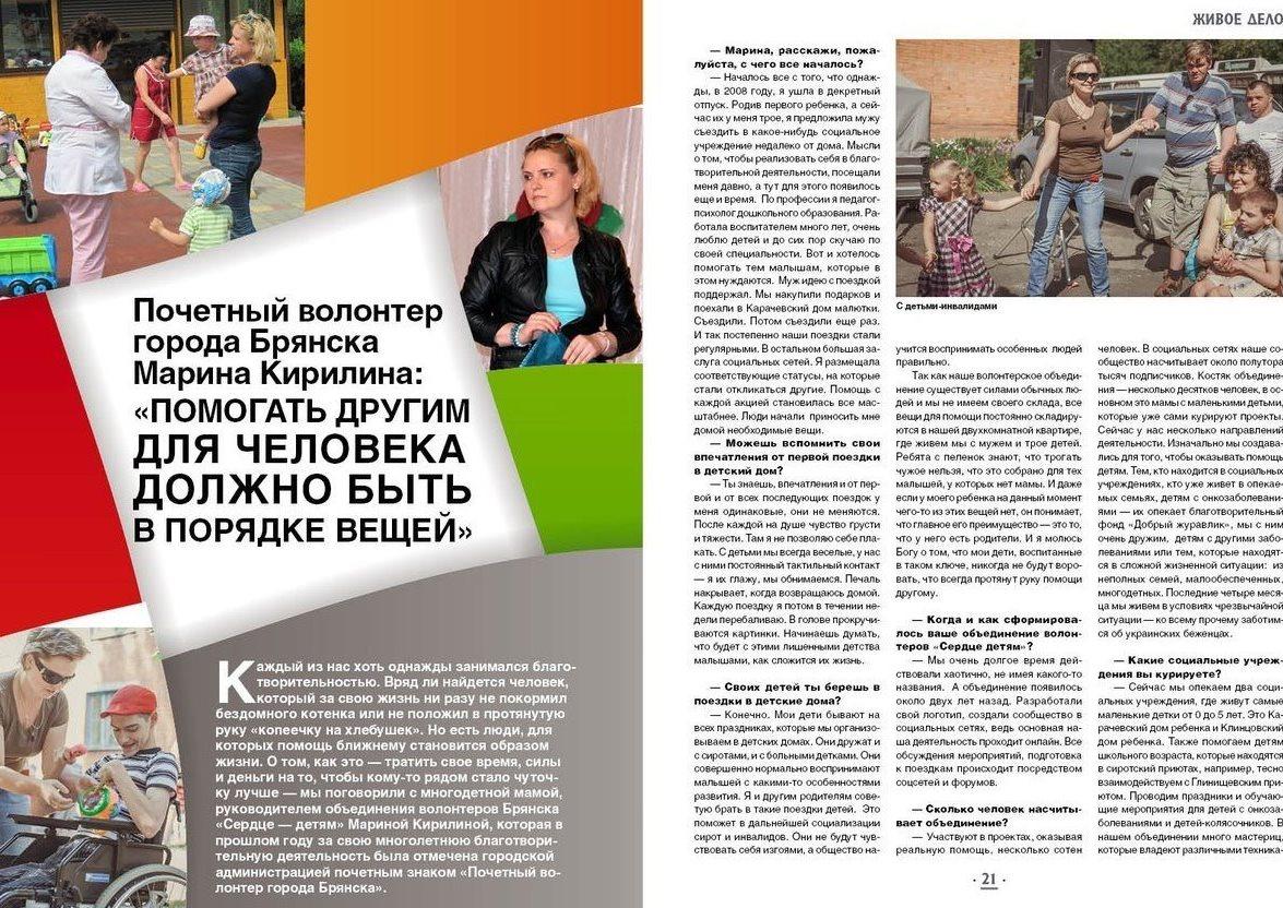 Украинка ласкает себя 9 фотография