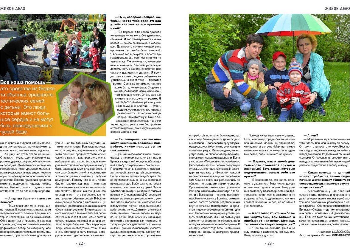 Украинка ласкает себя 19 фотография