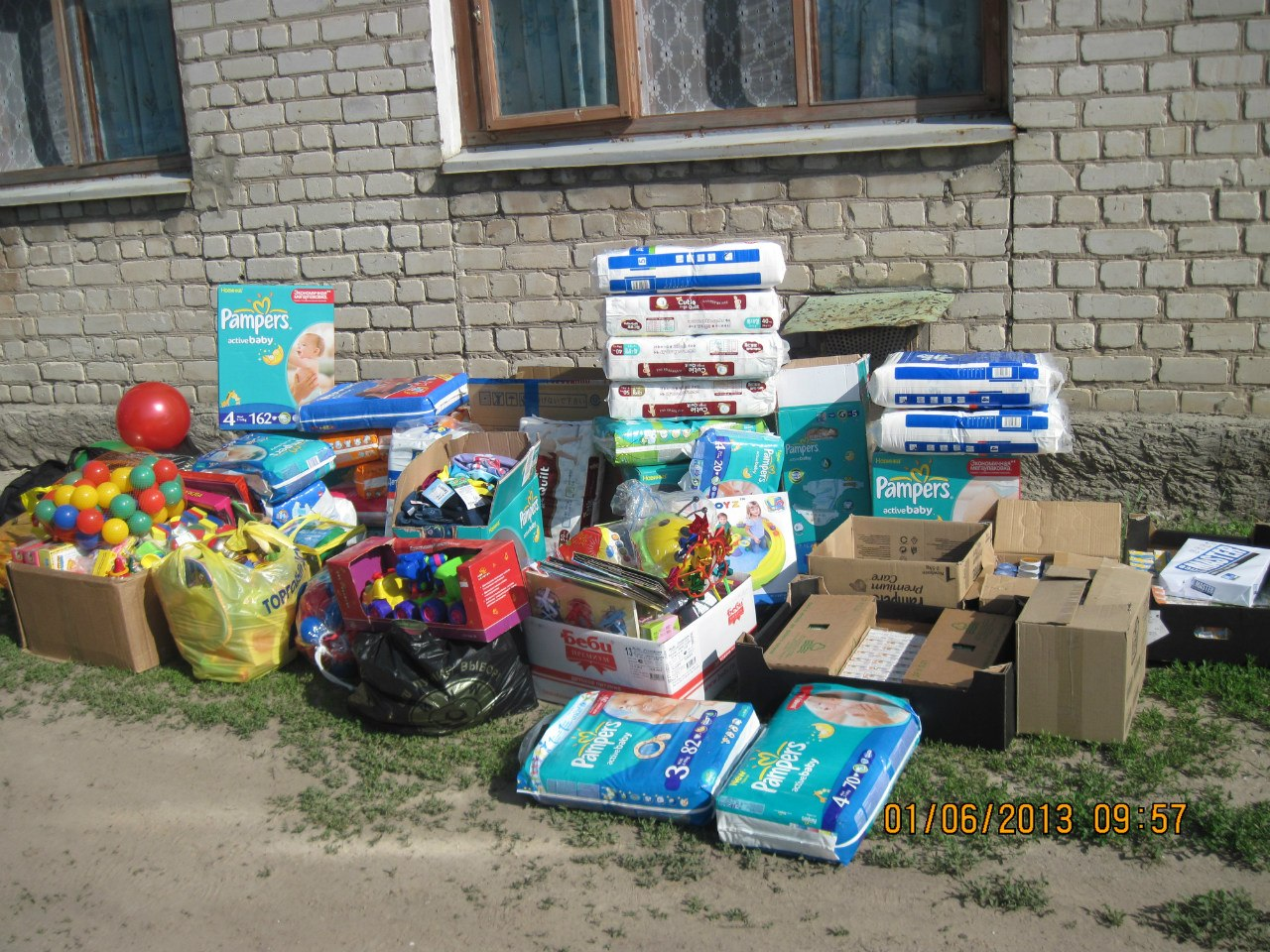 Карачевский дом ребенка